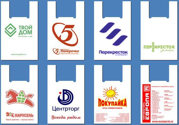 Пакет из бумаги с логотипом