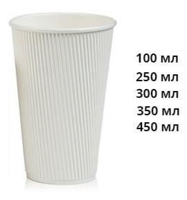 Бумажные стаканы с логотипом на заказ - ООО